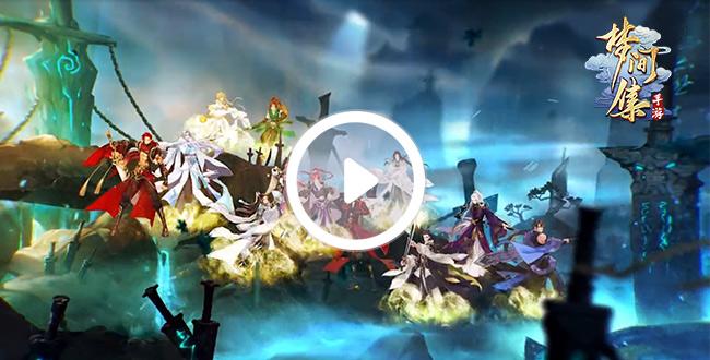 逐梦五剑之境《梦间集》华丽宣传片-截图-逐梦五剑之境《梦间集》华丽宣传片.jpg