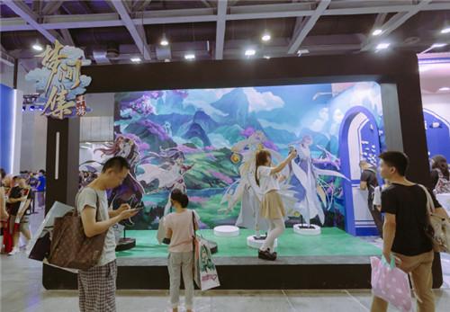 梦境之秋 《梦间集》十一漫展回顾-配图9:广州现场图.jpg