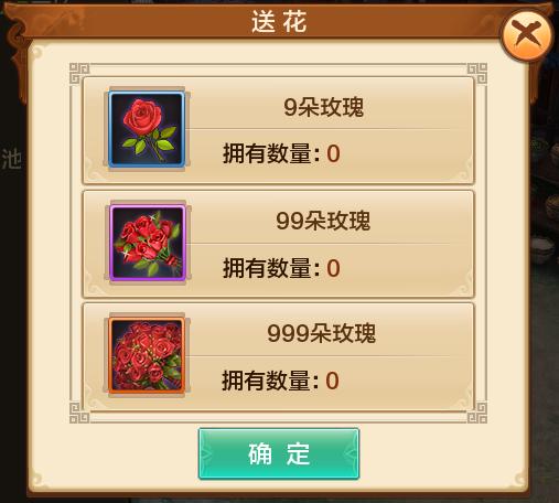 送花系统-015.png