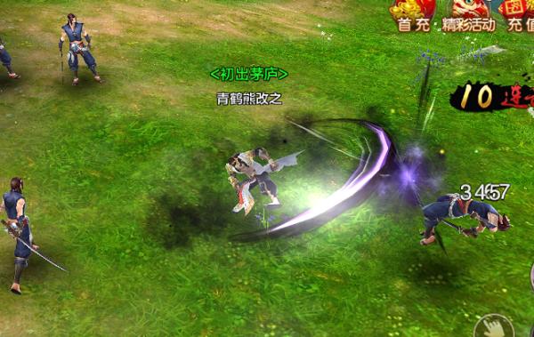 《射雕英雄传手游》无限连击至强攻略-3.png