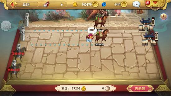 《射雕英雄传3D》金币获取攻略-7.jpg