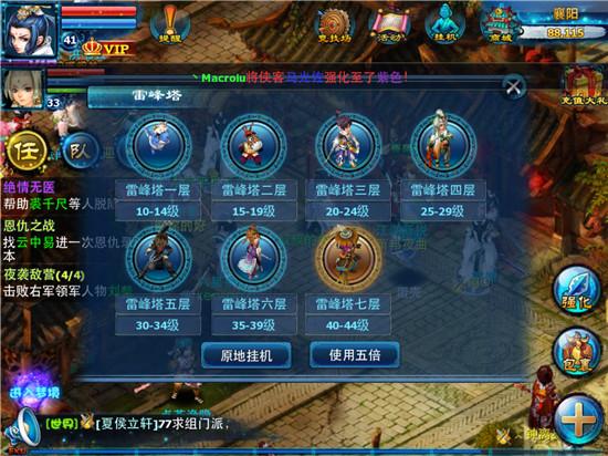 游戏截图一-挂机1.jpg