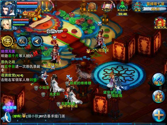 游戏截图二-活动按钮.jpg