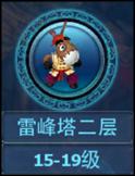 神雕侠侣手游宠物资料专题-225