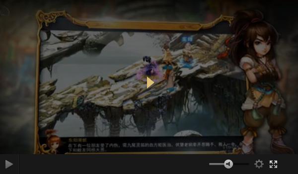 《风陵夜话》全新等级震撼开启-1.jpg