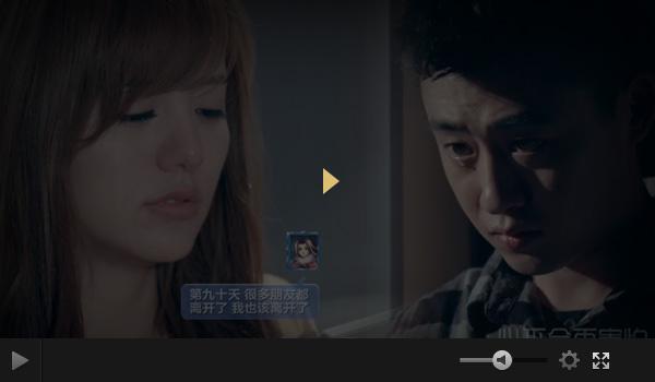唯美歌姬 阿兰神雕主题MV《真爱无双》-1.jpg