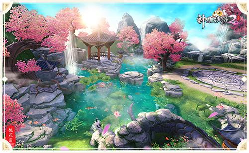 3D回合MMORPG手游《神雕侠侣2》首测7月5日开启-593