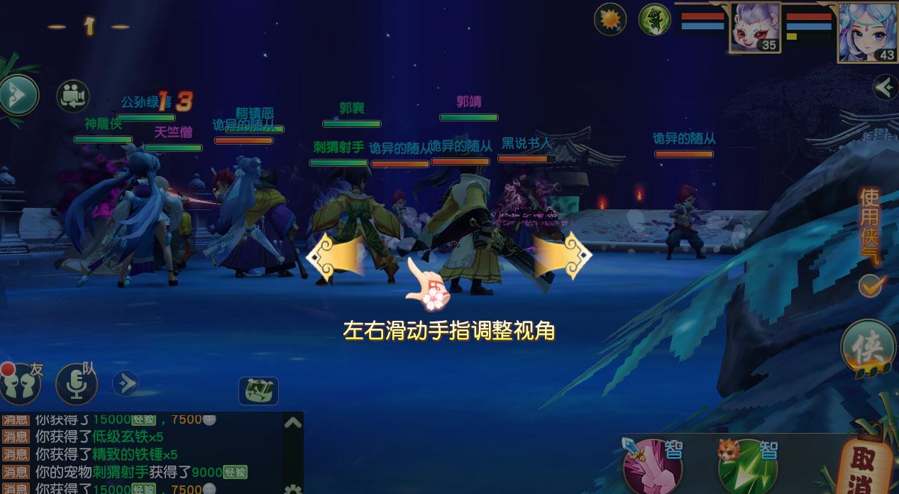 《神雕侠侣2》手游基础篇:江湖萌新如何来去自如-d.png