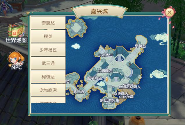 《神雕侠侣2》手游基础篇:江湖萌新如何来去自如-h.png