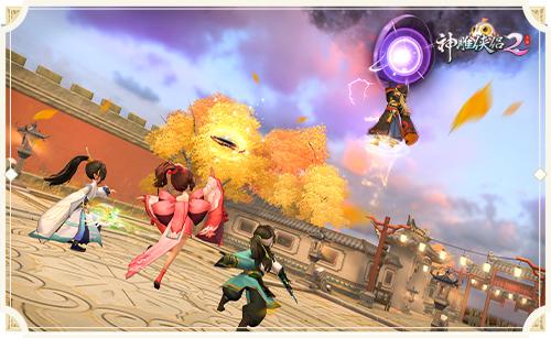可爱又迷人的反派角色,《神雕侠侣2》手游剧情大曝光-图1 齐心协力面对强大的敌人.jpg