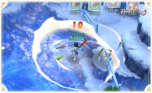 大雪纷飞天,来《神雕侠侣2》玩点小游戏吧-图3 别担心,小雪猿只是被吓到,并没有受伤.jpg