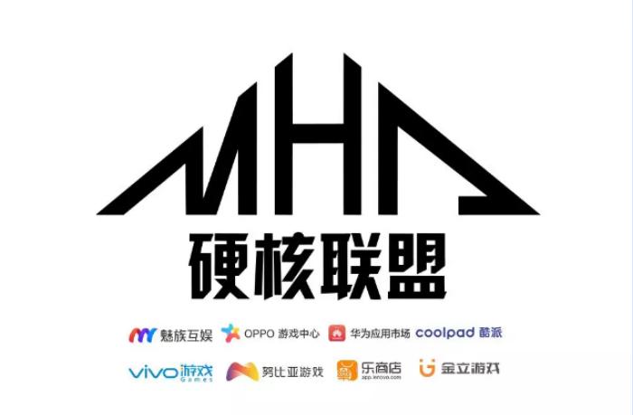 《神雕侠侣2》手游喜提硬核联盟超明星-11.png