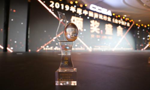 《神雕侠侣2》获金手指奖2019年最佳手机游戏-12.png