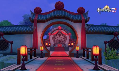 《神雕侠侣2·同心永结》3月6日公测 携手挚爱共结连理-图3 愿与一人 守一方天地.jpg