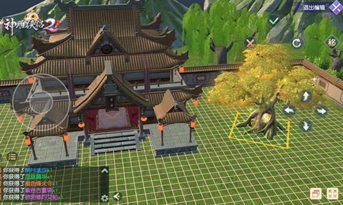我家又有新变化《神雕侠侣2》开启家园深度经营-图2 海量家具景观 收集控福音.jpg