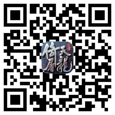 《倚天屠龙记》手游代言人张雨绮加盟跑男 现场和宋仲基互撩-9.png