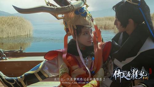 304社团助阵《倚天屠龙记》明星COSer演绎最美江湖-3.jpg