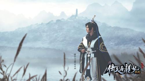 304社团助阵《倚天屠龙记》明星COSer演绎最美江湖-1.jpg