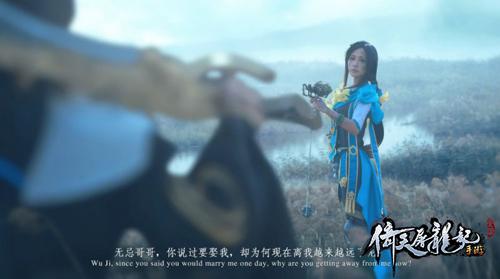 304社团助阵《倚天屠龙记》明星COSer演绎最美江湖-4.jpg