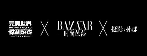 张雨绮代言手游《倚天屠龙记》 联手芭莎玩转艺术跨界-5.png