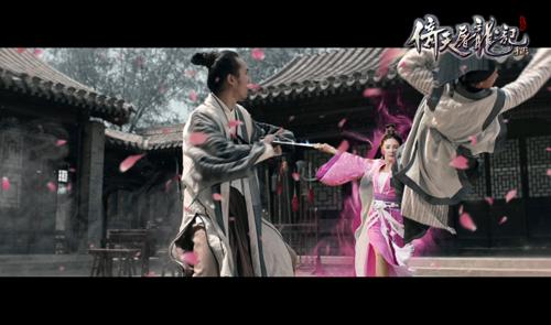 """一个人的江湖 """"周芷若""""张雨绮邀你决战光明顶-2.jpg"""
