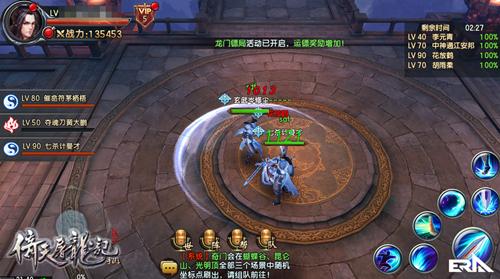 《倚天屠龙记》手游公测版本爆料  跨服PK赛激情一触即发-3.jpg