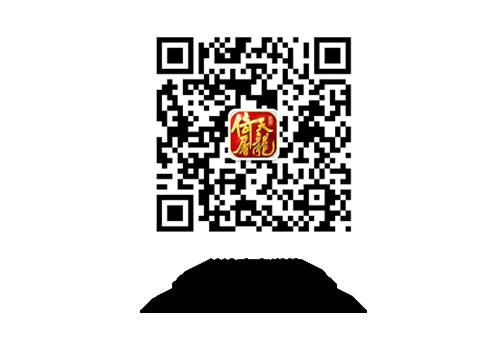《倚天屠龙记》手游公测张雨绮献祝福  性感写真独家曝光-6.png