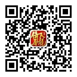 江湖风云再起! 《倚天屠龙记》手游8月新版开启-5.jpg