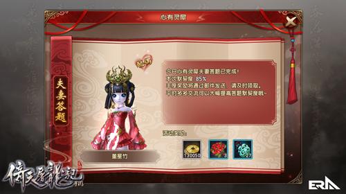9月更新大猜想 《倚天屠龙记》手游再掀江湖狂潮-2.jpg
