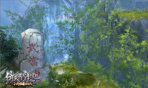 决战星云城《倚天屠龙记》手游联手统一冰红茶-6.jpg