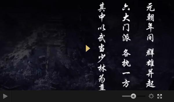 屠龙刀重现 金庸正版《倚天屠龙记》手游首曝-1.jpg