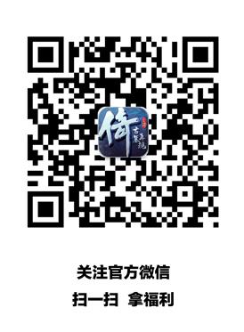 比武招亲赢小龙女嫁妆!《倚天屠龙记》全新资料片今日上线-8.jpg